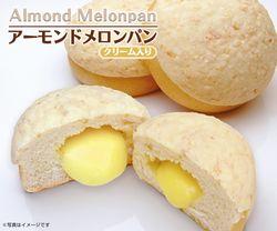 アーモンドメロンパン1
