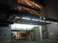 中野zeroホール