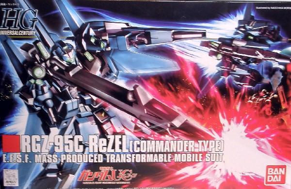 HG_ReZEL-Commander-Type.jpg