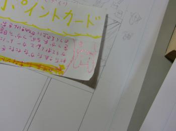 022_convert_20091229143147.jpg