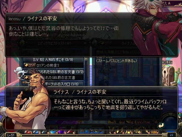 ScreenShot0129_212131215.jpg
