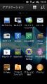 Screenshot_2013-03-07-19-59-17.png