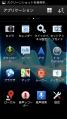 Screenshot_2013-03-07-19-59-22.png