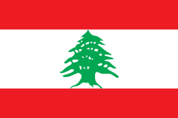 260px-Flag_of_Lebanon.svg[1]