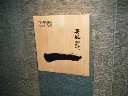 2010_01200006.jpg