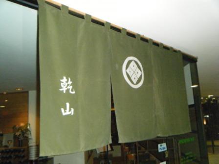 2010_02200026.jpg