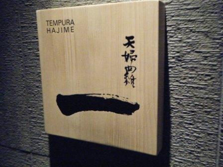 2010_02260737.jpg