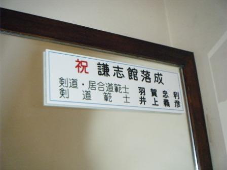 2010_03120004.jpg