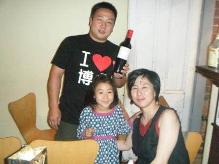2010_03200050.jpg