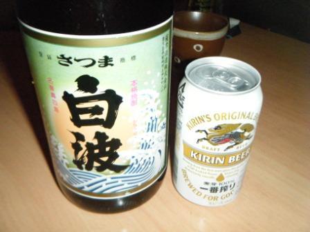 2010_04070001.jpg