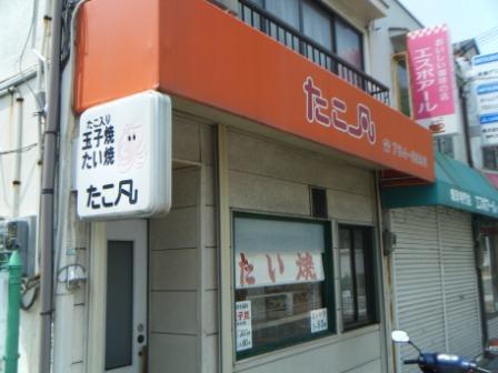2010_05040232.jpg