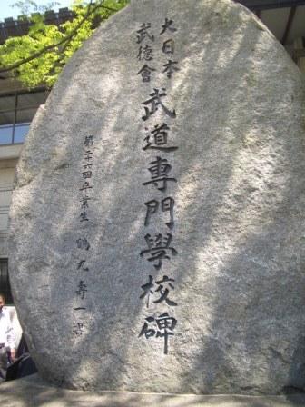2010_05040341.jpg