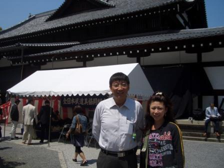 2010_05040420.jpg