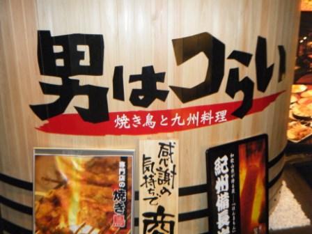 2010_05050007.jpg