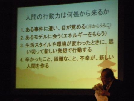 2010_06120082.jpg