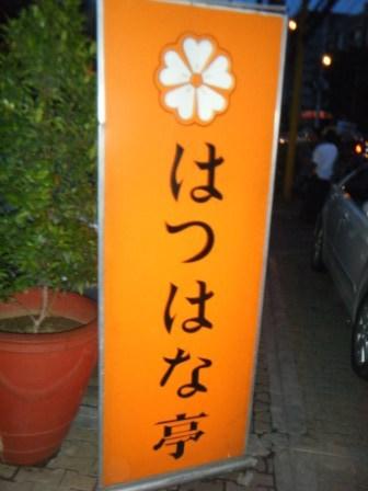 2010_07080011.jpg