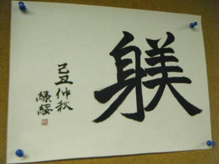 2010_07090008.jpg