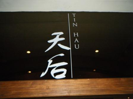 2010_07090015.jpg