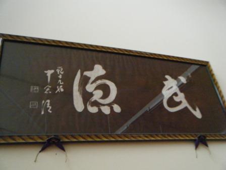 2010_07130008.jpg