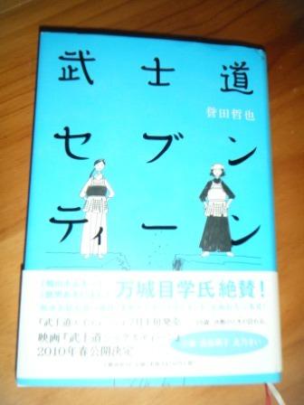 2010_07200002.jpg