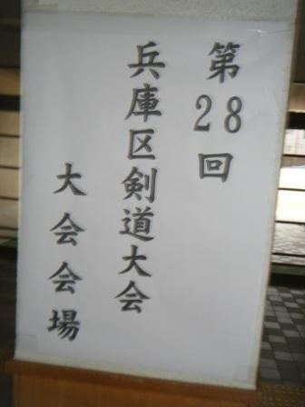 2010_08080025.jpg