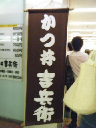 2010_08080161.jpg