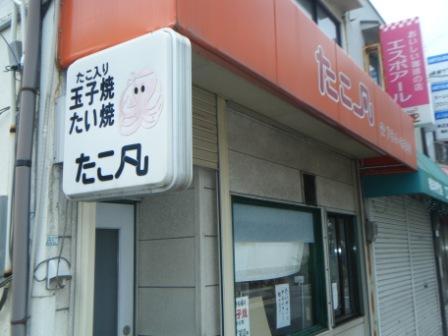 2010_08090191.jpg