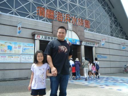 2010_08110002.jpg