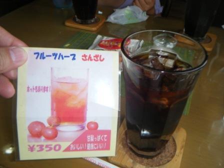 2010_08110108.jpg
