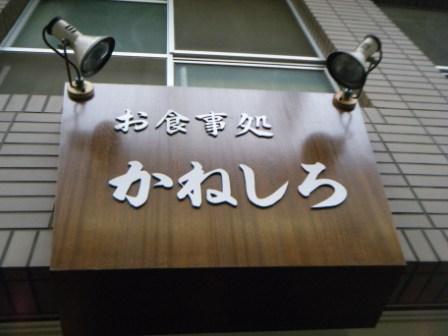 2010_08120080.jpg
