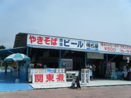 2010_08130011.jpg