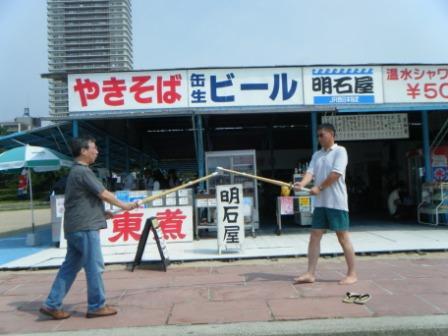 2010_08130015.jpg