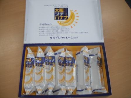 2010_09130004.jpg