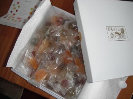 2010_09130005.jpg