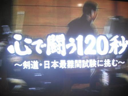 2010_10200027.jpg