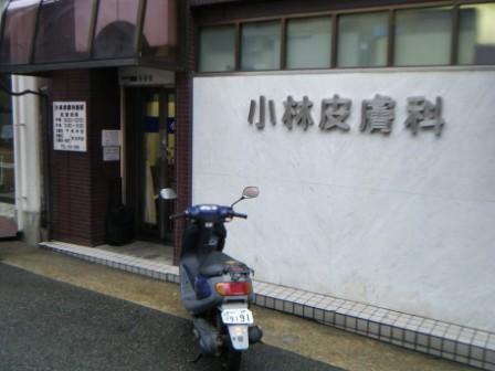 2010_10280006.jpg