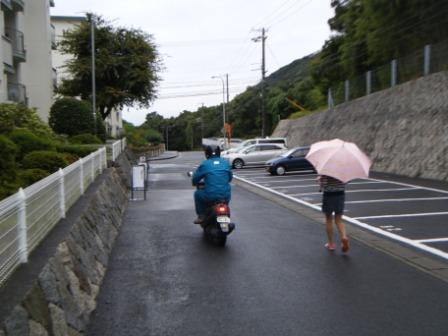 2010_10280031.jpg
