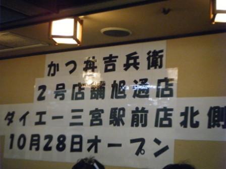 2010_10290037.jpg