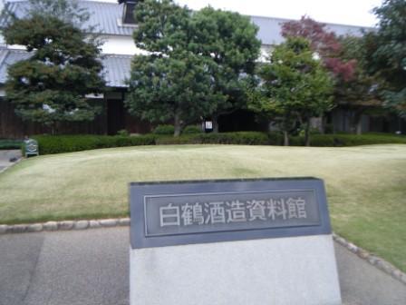 2010_10290045.jpg