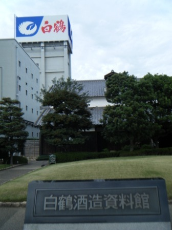 2010_10290046.jpg