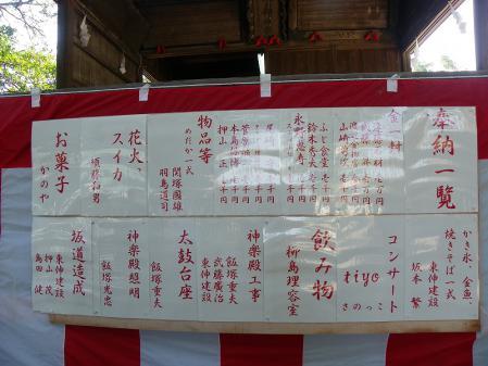 2kama2011018.jpg