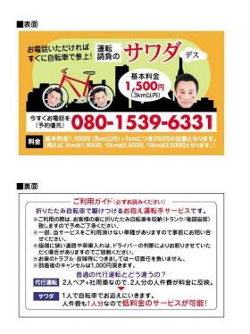 邏ケ莉九き繝シ繝雲convert_20100110003617