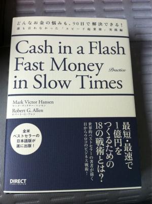 cash+in+a+flash_convert_20110417230252.jpg