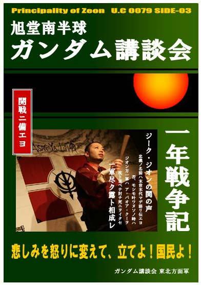 hankyu のコピー