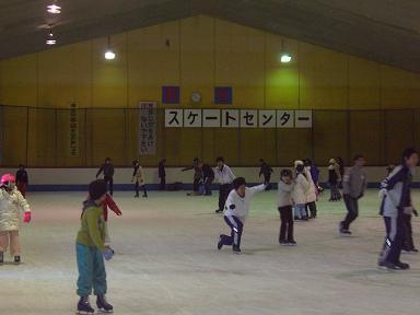 桐生東スケートセンター