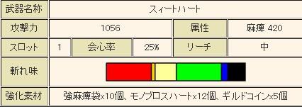 2010y02m11d_184516901.jpg