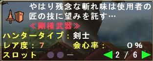 2010y03m23d_202051875.jpg