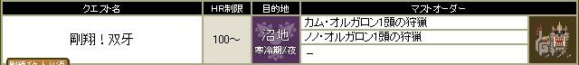 2010y03m30d_183101431.jpg