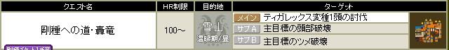 2010y03m30d_183147732.jpg