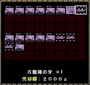 2010y04m01d_152518862.jpg